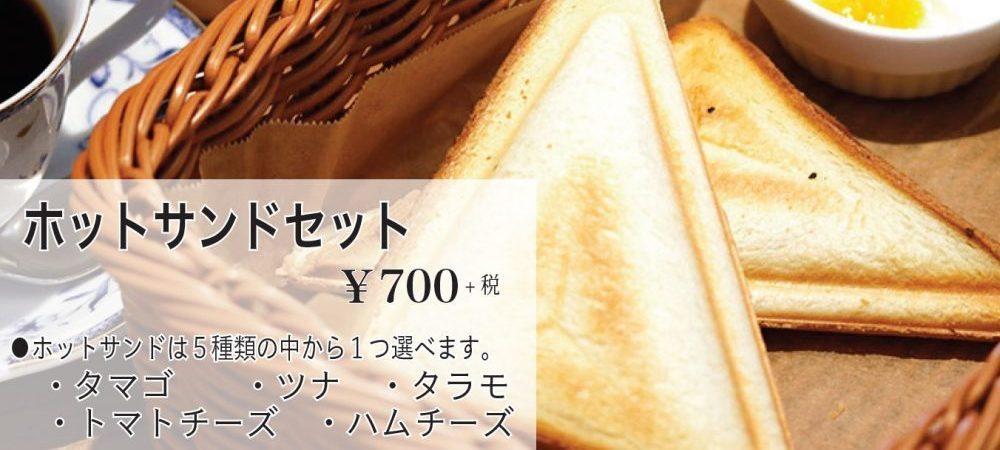 カフェ青山公式ホームページ