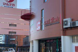 倉敷中庄店