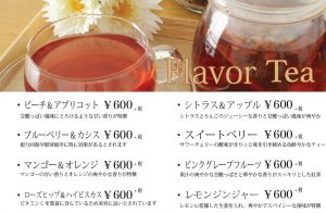 FlavorTea