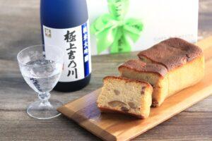 純米大吟醸 極上吉乃川パウンドケーキ